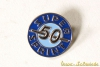 "Pin - ""Super Sprint 50"""
